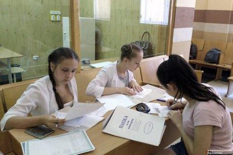 Рада звільнила випускників від здачі ДПА