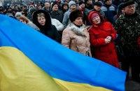 Украина опустилась на 138-е место в мировом рейтинге счастья
