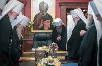 Синод УПЦ МП запретил своим архиереям участвовать в объединительном соборе (добавлен документ)
