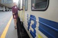 """Укрзализныця"" за год перевезла 55,9 млн пассажиров"