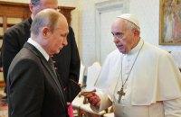 Папа Римський зустрівся з Путіним у Ватикані