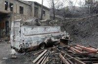 На Кіпрі через масштабну лісову пожежу загинуло четверо робітників з Єгипту