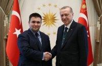Климкин подчеркнул важность сотрудничества с Турцией в освобождении украинских политзаключенных в Крыму