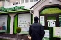 З приводу одного розслідування «Наші гроші» щодо діяльності Приватбанку