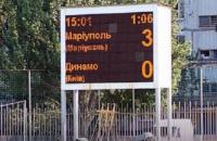 """""""Динамо"""" запропонувало переграти скандальний матч, але """"Маріуполь"""" відмовився"""