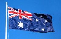 Посольство України в Австралії призупинило прийом громадян до 18 жовтня