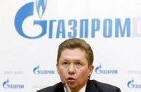 Москва даже не думает пересмаривать формулу цены на газ