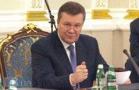 """Янукович в новогоднем поздравлении отметил """"майданы"""" и """"круглые столы"""""""