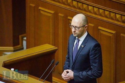 Яценюк запропонував створити нову політичну платформу