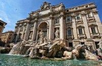 Влада Рима направить гроші, кинуті у фонтан Треві, на розвиток міста замість благодійності
