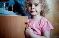 Читач LB.ua допоміг героїні статті - маленькій Лізі