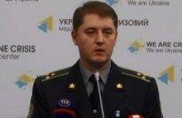За добу в зоні АТО загинув один український військовий, поранено 7