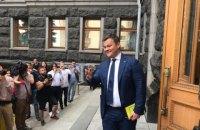 Верховный Суд отказался открывать дело из-за назначения Богдана главой АП