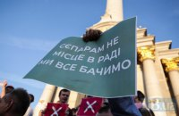 Семьи погибших на Майдане оскорбились комментарием Богдана о митинге против Клюева