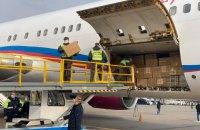 """В аеропорт """"Бориспіль"""" прибула партія засобів захисту з Китаю"""