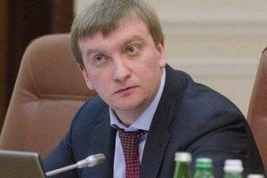 Збитки України від втрати Криму перевищили трильйон гривень, - Мін'юст