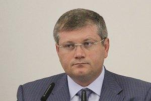 Вилкул заявил о неизменности политики по сближению Украины с Европой