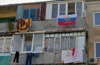 Росія вводить візовий режим в Криму