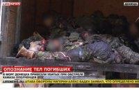 В Донецке погибли 38 боевиков и 2 мирных жителя (фото и видео не для слабонервных)