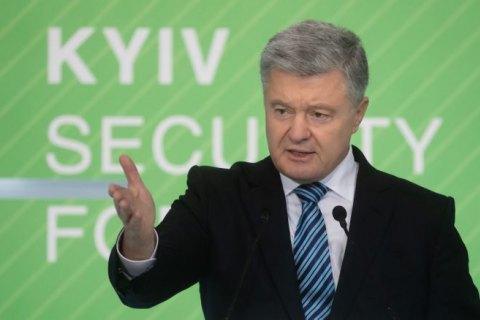 """Порошенко: """"Следует возобновить переговоры относительно дорожной карты Минских соглашений"""""""
