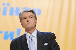 Ющенко советует проводить пророссийскую политику