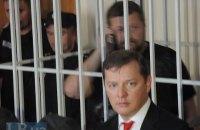 Витко рассказал о своих конфликтах с Ляшко и Радикальной партией