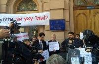 Біля комітетів Ради організували акцію проти законопроекту Гриніва