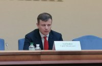 """Министр: если Рада не примет """"антиколомойский"""" закон, последствия почувствуют на себе все"""