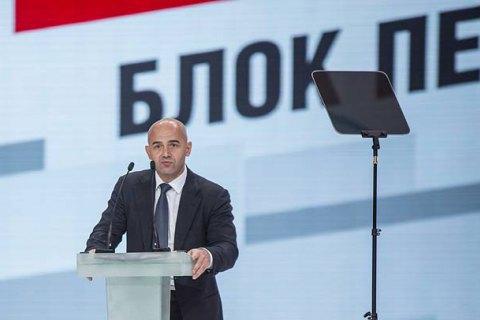 НАБУ вызывает на допрос экс-заместителя главы фракции БПП Кононенко