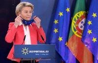 """Голова Єврокомісії анонсувала поїздки в ЄС за """"ковід-сертифікатами"""" з червня"""