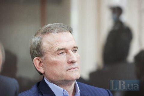 Апеляційний суд Києва почав розгляд зміни запобіжного заходу Медведчуку