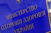 Минздрав: в холодные зимы в Украине всегда было высокое число жертв