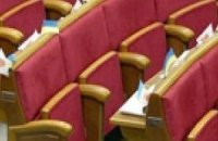 Консультации БЮТ и Партии регионов не увенчались успехом