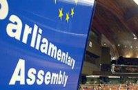 Українську делегацію ПАРЄ очолив Ар'єв