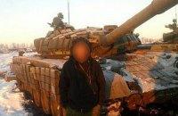 Военные взяли в плен танковый экипаж ДНР
