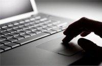 Більше 27 000 державних установ звітують на єдиному порталі публічних коштів E-data – регіональний розріз