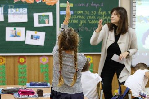 Кабмін має намір прив'язати зарплату вчителів до кількості учнів