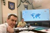 20% населення України отримають вакцину від COVID-19, - Ляшко