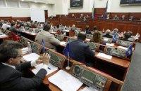 Герега открыла заседание Киевсовета в Печерской РГА