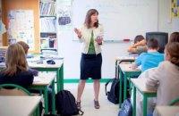 Как улучшить качество образования и побороть коррупцию в школах