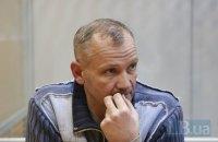 Генпрокуратура призупинила розслідування проти активіста Майдану Бубенчика