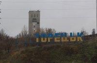 В Донецкой области в пяти населенных пунктах перекроют водоснабжение на три дня