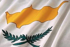 Кипр может попросить финансовую помощь от ЕС