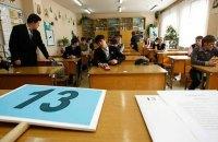 УЦОКО открыл регистрацию на дополнительную сессию внешнего оценивания