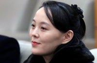 """""""Якщо ви хочете спати добре..."""", – сестра Кім Чен Ина звернулася до Білого дому на тлі візиту Блінкена до Японії"""