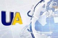 Українське іномовлення потрапило під репресії режима Лукашенка, - UATV