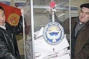 ЦИК Киргизии завершил подсчет голосов