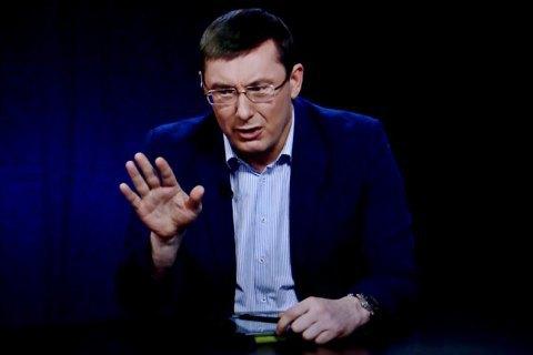 Луценко: БПП має кандидатів на посаду прем'єра