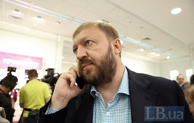 Vasyl Horbal