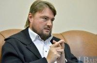 Митрополит УПЦ МП Драбинко объявил о подчинении Константинополю